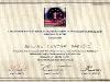 certificate_10_97
