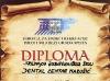 diploma_proljetni_kros_2004