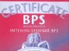 certificate_06_00