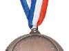medalja_bjelovar_03